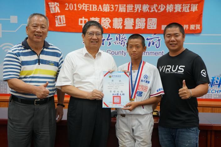 IBA-Boys baseball championship (7).JPG