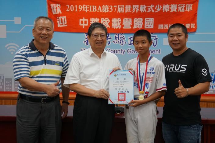 IBA-Boys baseball championship (8).JPG