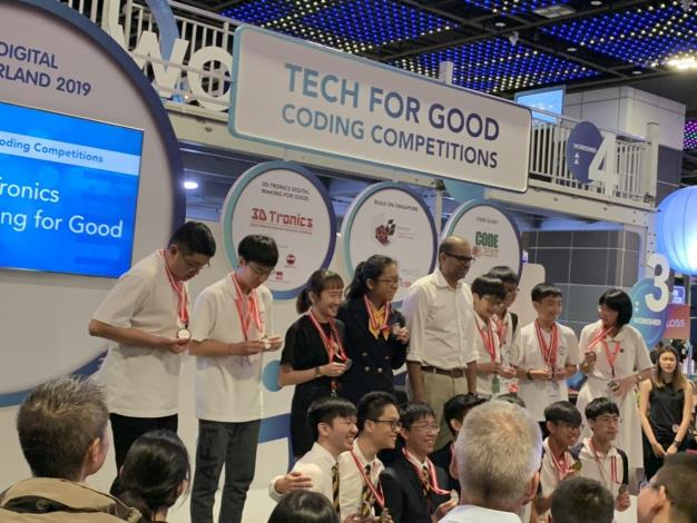 Dong Xing Junior High School wins 3rd prize in 3D Tronics (6)