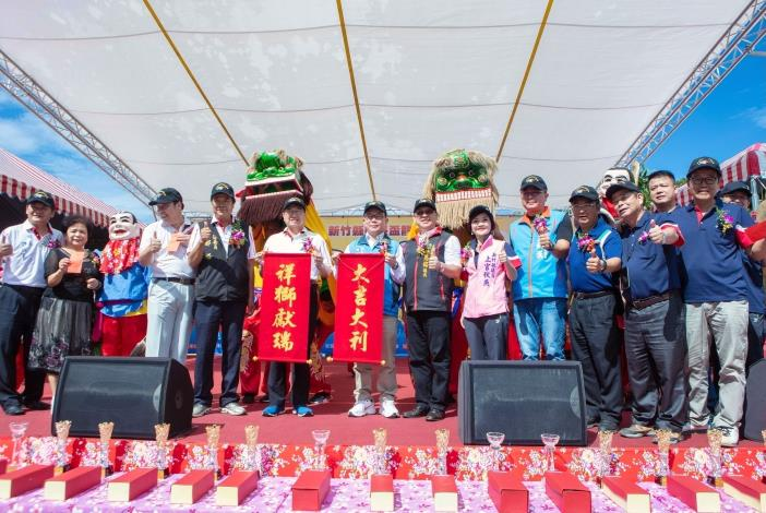 The annual celebration of Dragon Boat Festival: 2019 Hsinchu County Magistrate Cup Dragon Boat Race (4 photos)