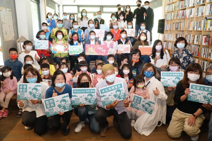 World Book & Copyright Day: The Cultural Affairs Bureau of Hsinchu County Government partners with libraries and independent bookstores to launch 6 themed activities