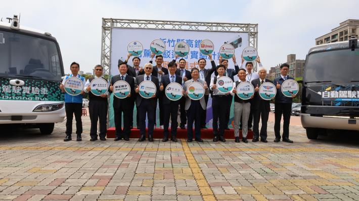 Road test for Zhubei High Speed Rail self-driving bus (2).JPG