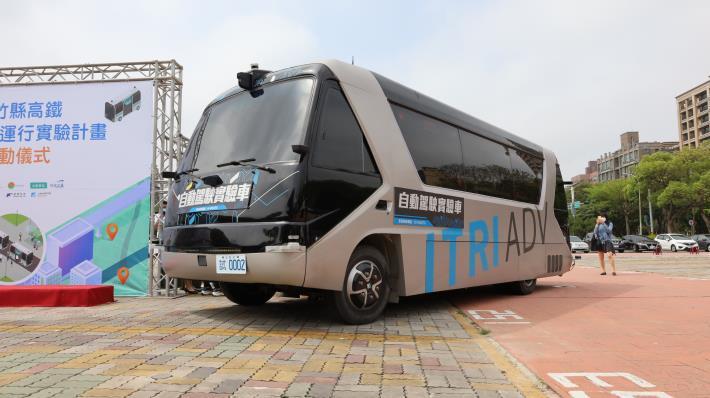 Road test for Zhubei High Speed Rail self-driving bus (1).JPG