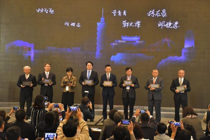 Magistrate Chiu Takes Part in the Northern Taiwan Leaders' Conference with Joint Effort to Build Green Cities. (11 photos)