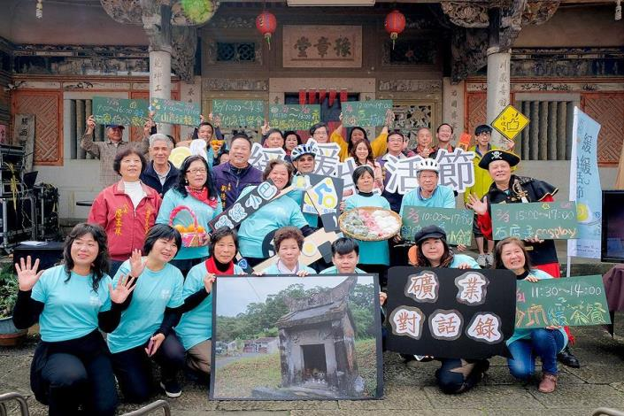 Come traveling around Hengshan, Zhudong and Guanxi during 2018 Hsinchu County Slow Life Festival (6 photos)