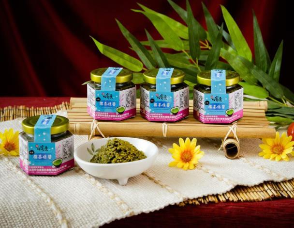 新竹縣茶主題特色產業形象塑造暨整合行銷計畫-『好客竹縣,好客茶』