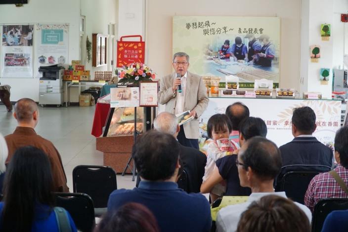 夢想起飛 香園紀念教養院與您分享烘焙產品發表會