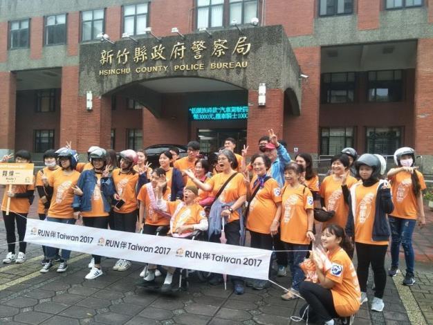 「RUN 伴 Taiwan 2017」陪伴失智症活動 竹縣場開跑