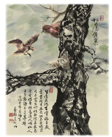 106年父親節文創紀念品「松鷹護巢」曝光 將致贈竹縣224位「齊家典範」的模範父親