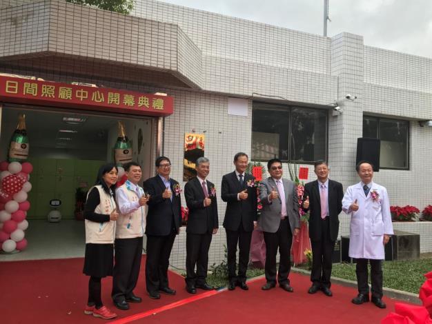 臺北榮民總醫院新竹分院附設社區式長期照顧機構貴賓合影