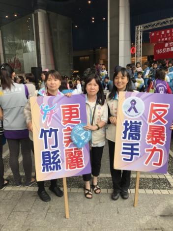 新竹縣市蘭馨交流協會舉辦「終止職場﹑家庭暴力與制止人口販賣」活動