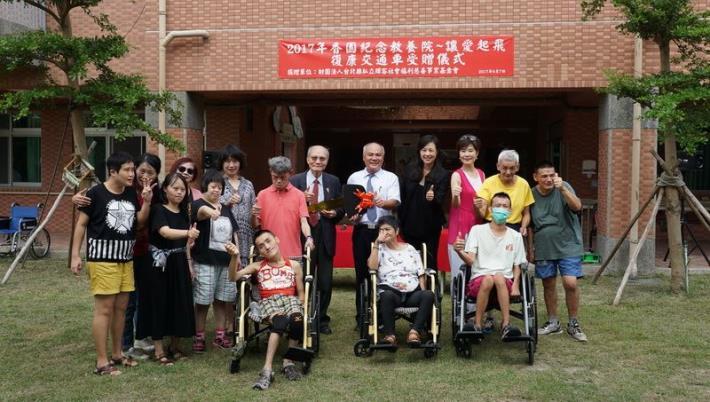 香園教養院獲新光鋼鐵「輝容慈善基金會」捐贈復康交通車