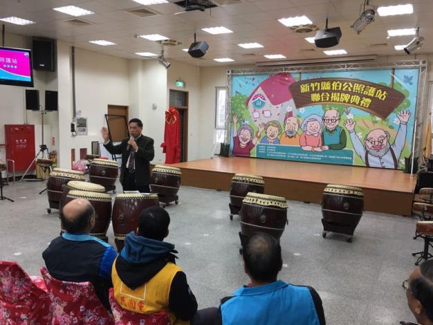客庄地區伯公照護站啟用 與陳副總統線上互動