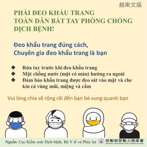 越南文.JPG