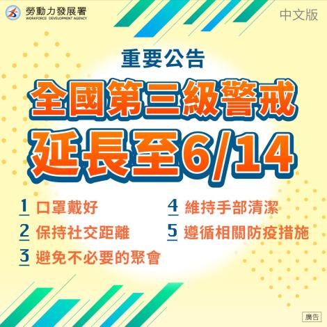 6-14中文