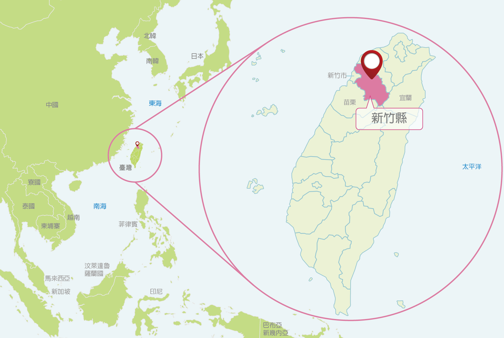竹縣在全球-新竹縣地圖