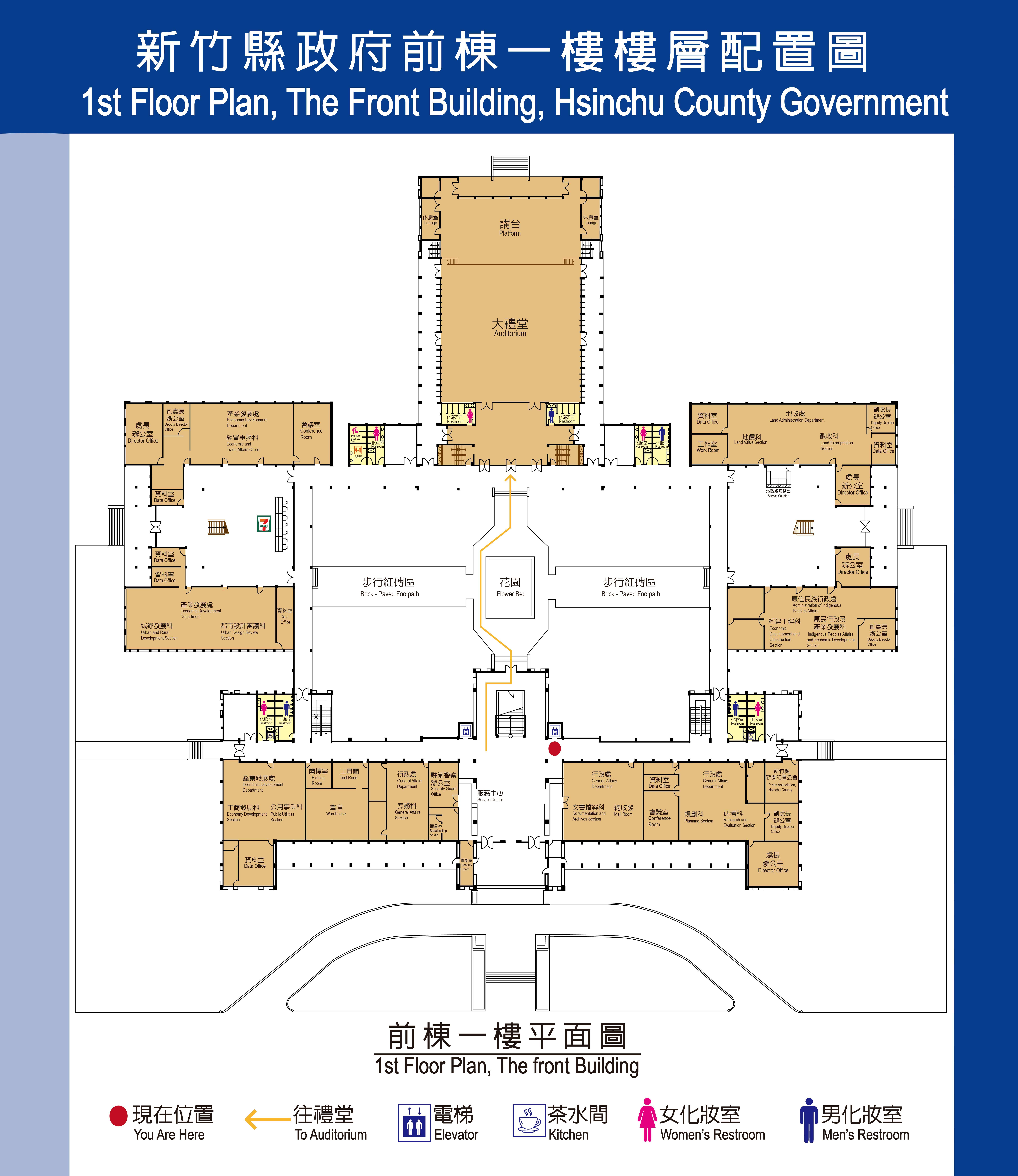 新竹縣政府前棟一樓 樓層配置圖