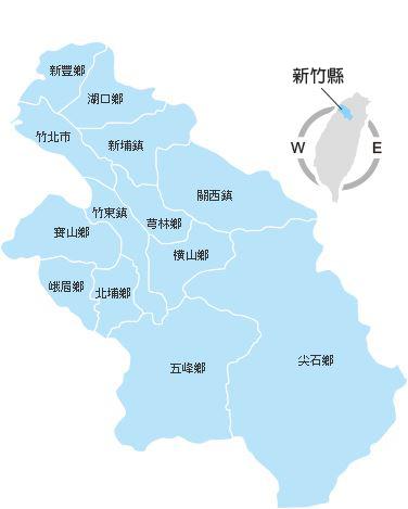 新竹縣地理